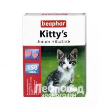 Витамины для кошек Beaphar Kittys Junior + Biotin