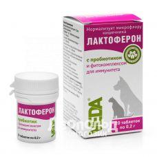 Пробиотик для собак и кошек Лактоферон 20таб