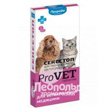 Таблетки для собак и кошек успокаивающие СексСтоп ProVet