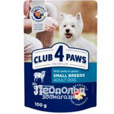 Консерва для собак Club 4 Paws Premium для взрослых собак с ягненком в соусе 100g
