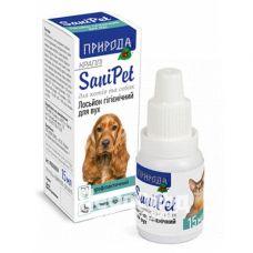 Лосьон капли ушной для собак и кошек SaniPet 15мл