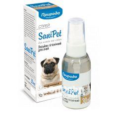 Лосьон спрей для глаз для собак и кошек Sani Pet 30мл