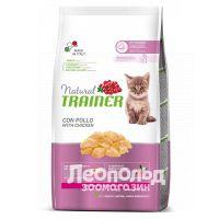 Корм для котов Trainer Kitten Chicken