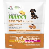 Корм для собак Trainer Natural Sensetive Puppy & Junior Small&ToySalmone 800г